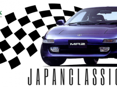 Japan Classic Day website
